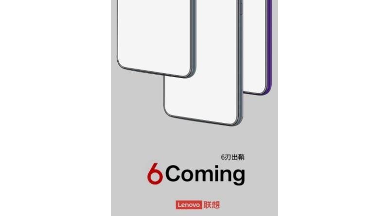 Lenovo 6 leaked photo